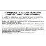 Astonish 10 Ταμπλέτες για την Λεκάνη της Τουαλέτας